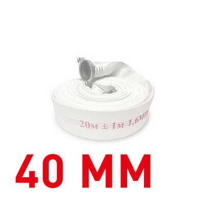 Рукава с внутренней гидроизоляционной камерой из термопластичного полиуретана РПМ Премиум 40 мм