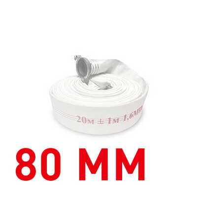 Рукава с внутренней гидроизоляционной камерой из термопластичного полиуретана РПМ Премиум 80 мм