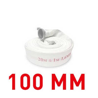 Рукава с внутренней гидроизоляционной камерой из термопластичного полиуретана РПМ Премиум 100 мм