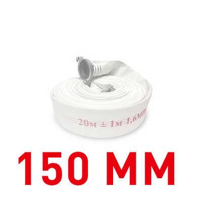 Рукава с внутренней гидроизоляционной камерой из термопластичного полиуретана РПМ Премиум 150 мм