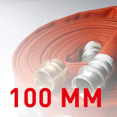 Рукава пожарные латексированные 100 мм