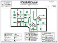 Разработка плана эвакуации А2 (файл pdf)