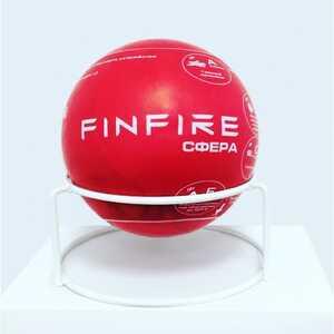 Автономное устройство порошкового пожаротушения Сфера