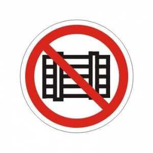 """Пожарный знак """" Запрещается загромождать и (или) складировать"""""""