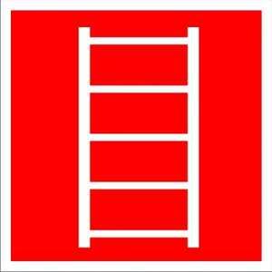 """Пожарный знак """"Пожарная лестница"""""""