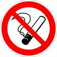 """Пожарный знак """"Запрещается курить"""""""
