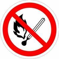 """Пожарный знак """"Запрещается пользоваться открытым огнем и курить"""""""