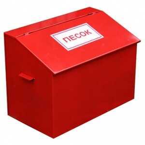 Ящик  для песка разборный  0,3 м3