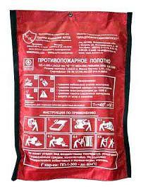 Противопожарное полотно ПП-1000