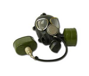Противогаз ГП-7  (7ВМБ)