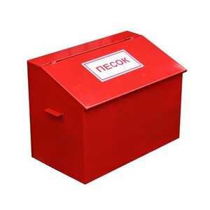 Ящик для песка пожарный 0,1 м3